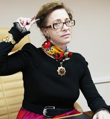 Эделева Наталья Александровна
